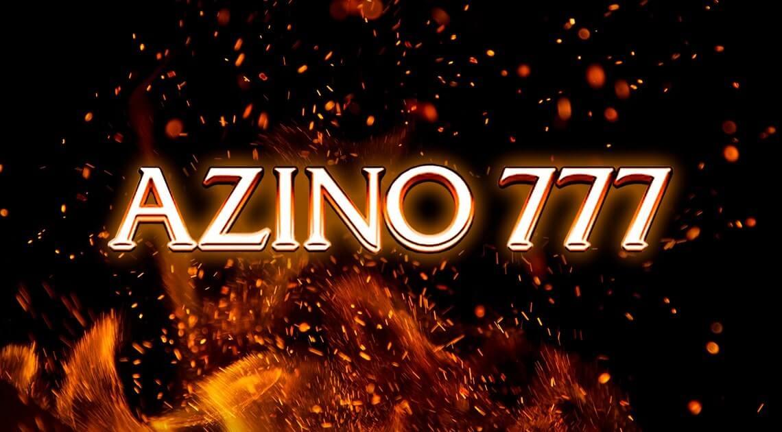 Азино777 – официальный сайт Azino777 🔥 играть на реальные деньги